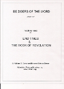 End Times and The Book of Revelation, Teaching Notes